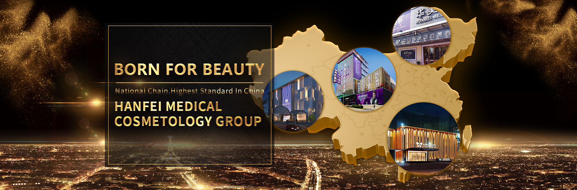 born for beauty hanfei medical cosmetology group