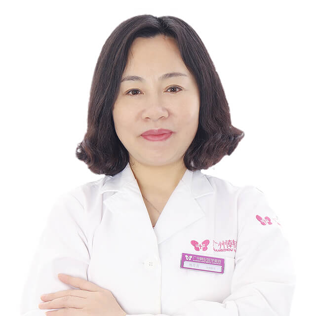 Non-surgical treatment doctor Yang qingqing